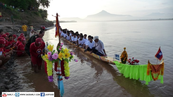 Boat Blessing Ceremony