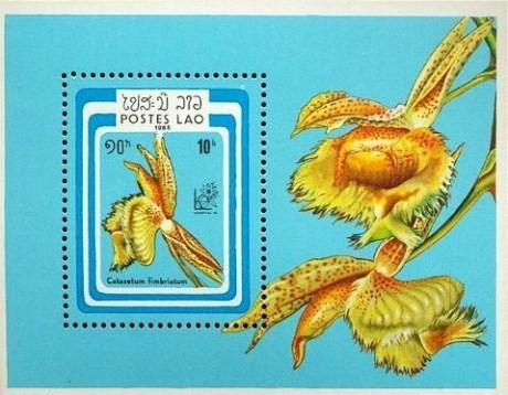 Laos Stamps